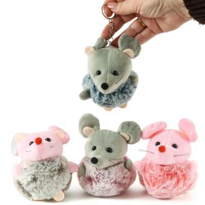 """Мягкая игрушка-брелок """"Мышка пушистая"""""""
