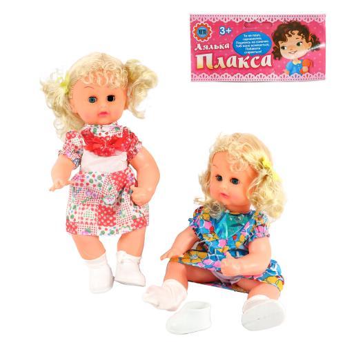 Кукла 36см, звук, закрывает глазки., 161