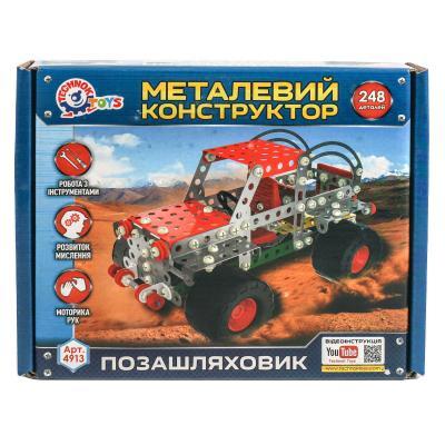 """Конструктор металический """"Трактор с прицепом технок"""""""