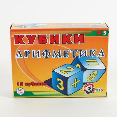 """Кубики """"Арифметика"""", Техно 0243"""