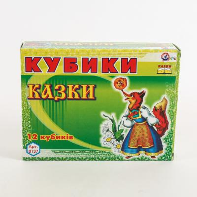 "Кубики ""Сказки"", Техно 0137"