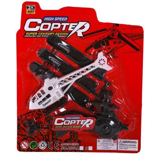 Вертолет запускалка на планш.32*4,5*28см, 4808B