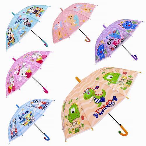 Зонтик, MK 4798