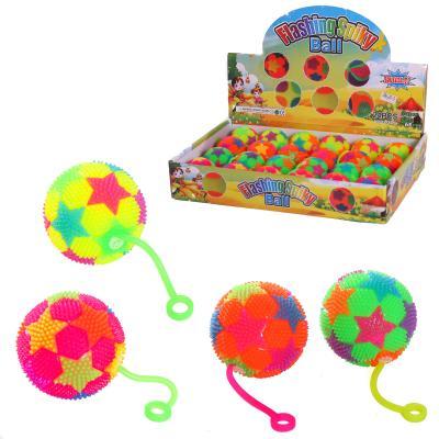 """Йо-йо""""мячик массаж,в звездочку 6,5 см"""