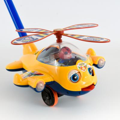 Каталочка Самолетик, 2686