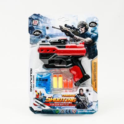 Пистолет, 760-1