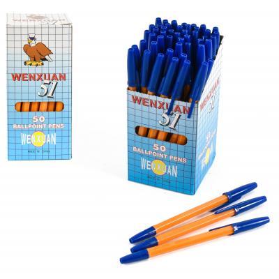 Ручка CORVINA (50 шт/уп)