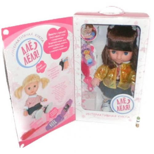 ZY Кукла интерактивная, 2 вида, аккум, телефон, ра, ZYI 00001-5-6