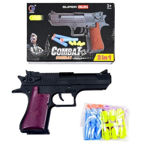 Пистолет CH4444 (120шт) 17,5см, мягк.пули-присоски, CH4444