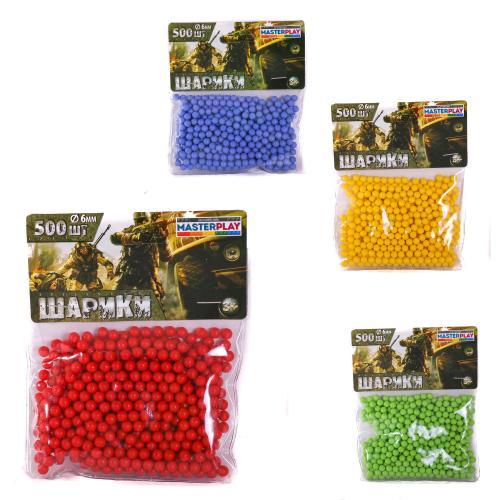 Пульки пластиковые, 500 шт., CP 1-153