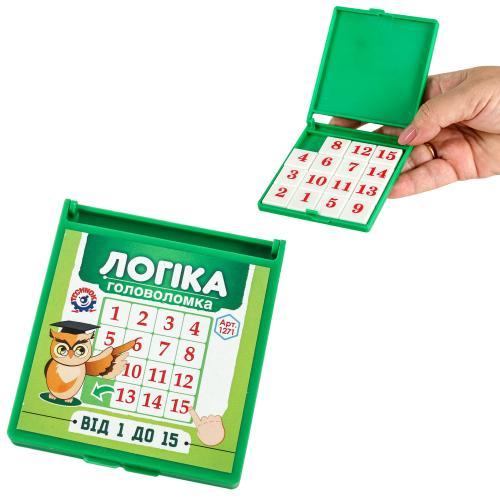 """Логічна гра """"Від 1 до 15"""", Техно 1271"""