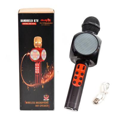 Светящийся микрофон Караоке