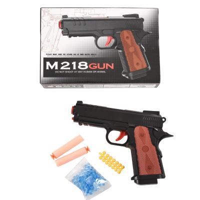 Пистолет M218 (96шт) 19см, вод. пули, пули-присоск