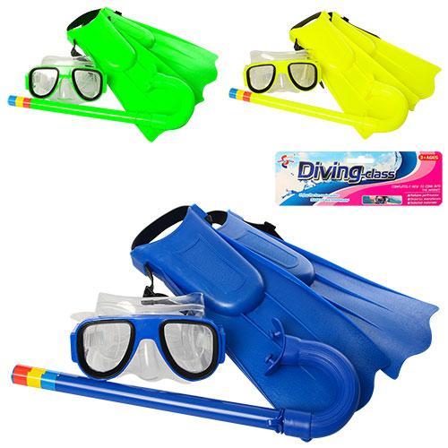 Набор для плавания маска15см, трубка35см, ласты30с, 65053