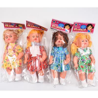 Кукла Плакса, 161 BV