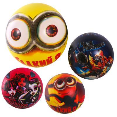 Мяч резиновый ( E03135)