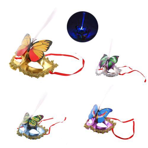 """Карнавальная маска """"Бабочка"""", MK 2306"""