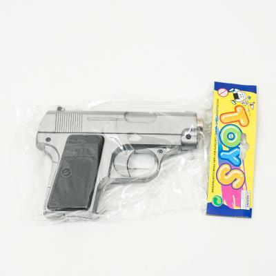 Пистолет, на пульках, P6