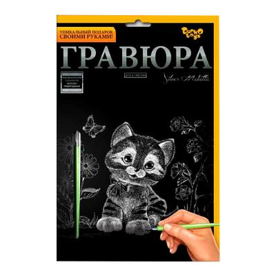 "Набор для творчества ""Гравюра"", ДТ-ОО-09-46"
