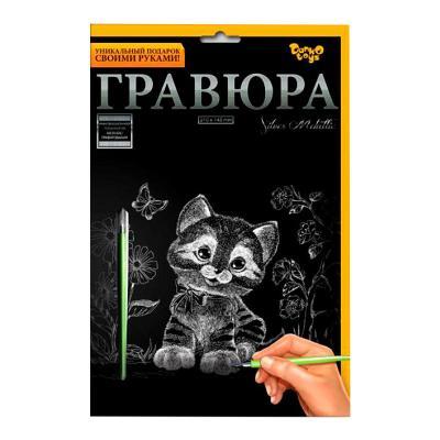 "Набор для творчества ""Гравюра"" А5, ДТ-ОО-09-46"