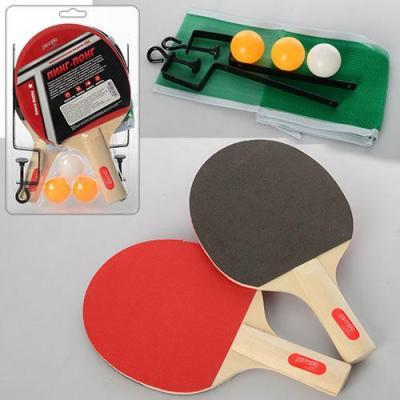 Набор для настольного тенниса, MS 0218