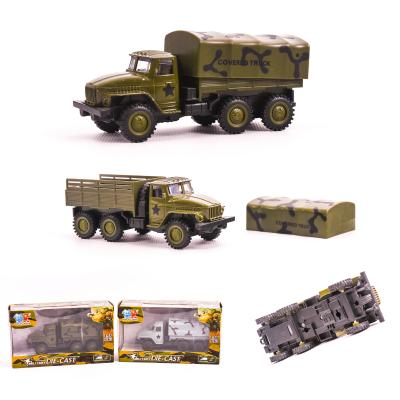 Машинка военная металлическая