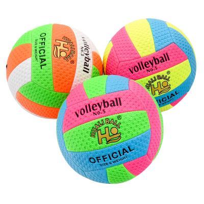 Мяч волейбольный, размер 5, три цвета в ящике,рези