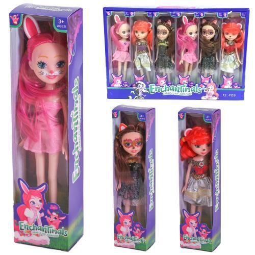 Куклы EnchanTimals, 8165B
