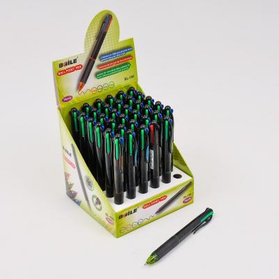 Ручка, шариковая, 4 цвета, 36 шт. (цена за штуку), LK-BL-190