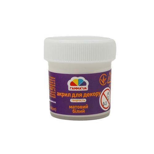 Краска акриловая матовая, белая (цена за упаковку), GA-401511