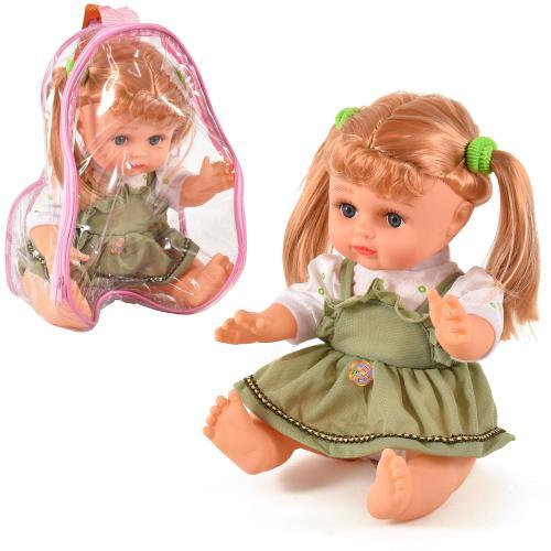 Кукла Алинка музыкальная, AV0213-53