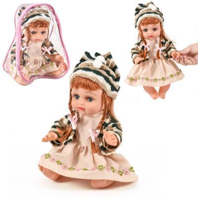 Кукла Алинка музыкальная, AV02136G