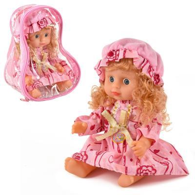 Кукла Алинка музыкальная