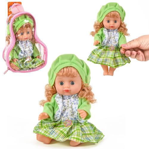 Кукла Алинка музыкальная, AV1023