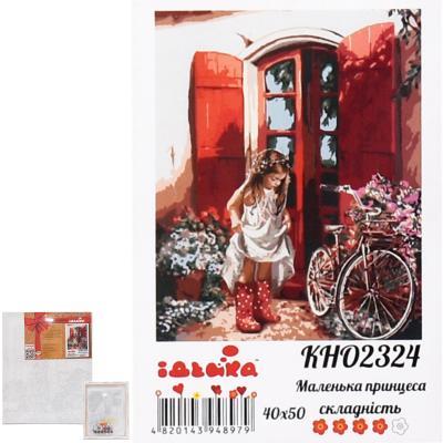 """Набор для росписи по номерам """"Маленькая принцесса"""", 40х50 см"""