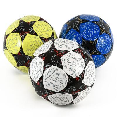 Мяч футбол FB12-01 (30шт) размер 5, 320 грамм, 3 ц