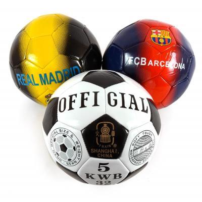 Мяч футбольный FB190306 (30шт) №5, PVC, 320 грамм