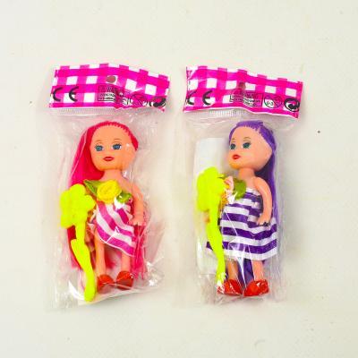 Кукла, 224
