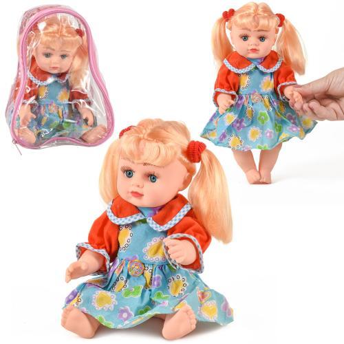 Кукла Алинка музыкальная, AV51B4