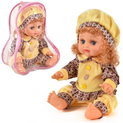 Кукла Алинка музыкальная, AV52B1