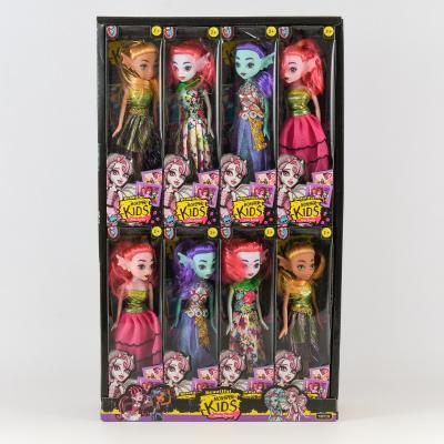 Кукла «Monster High», MG-1601