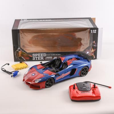 Спортивная машина, R/U, 666-3M