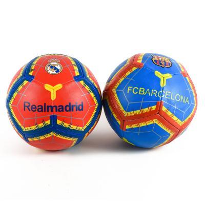 Мяч футбольный 2500-141 (30шт) размер 5, ПУ1,4мм