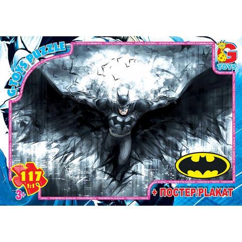 """Пазли ТМ """"G-Toys"""" із серії """"Бетмен"""", 117 ел., GP-BAT03"""