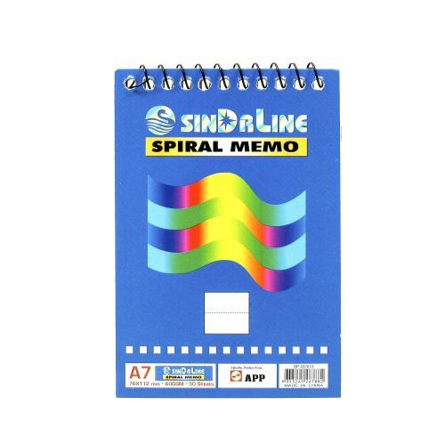 Блокнот А7, 50 листов (цена за штуку), SAT-SP-037013