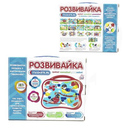 """Мозаика """"Развивайка"""", 77 элементов"""
