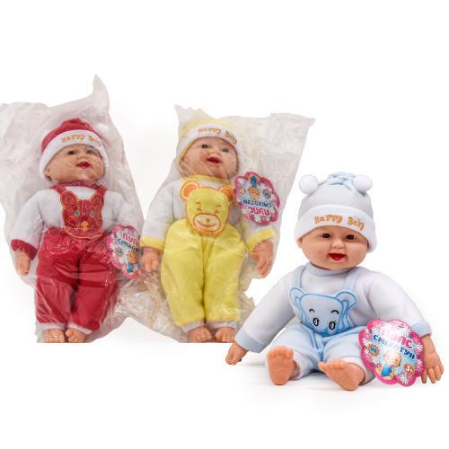 """Кукла """"Хохотун"""" средняя, X 1608-1608-1"""