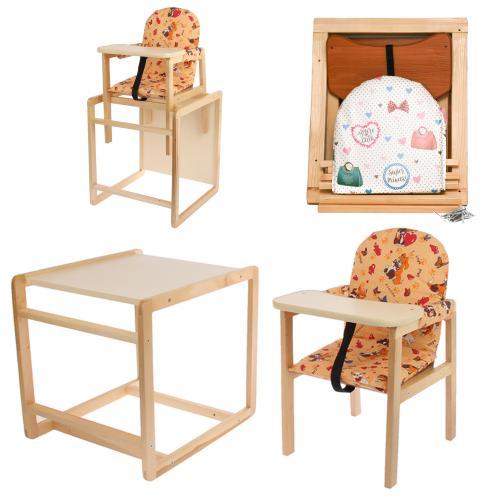 Стол для кормления большой, 1304 МС