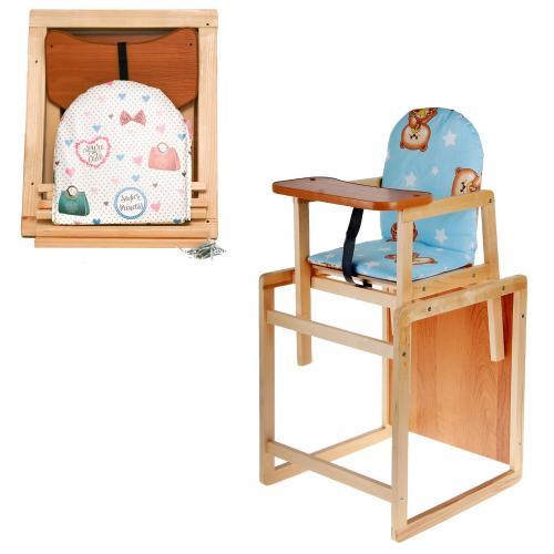 Стол для кормления маленький, 1305 МС