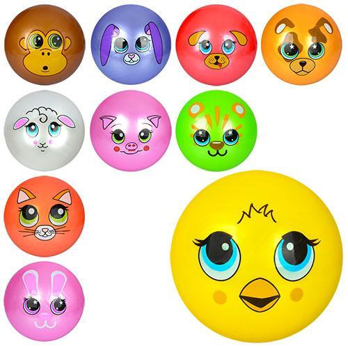 Мяч детский 9 дюймов, одностикерный, ПВХ, 60-65г, MS 0249-1
